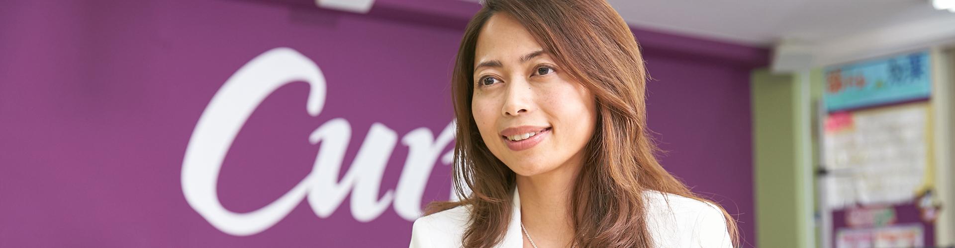 代表取締役大田原裕美のインタビュー風景